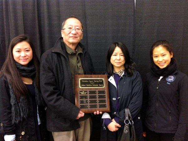 Saji Volunteer Award 2013
